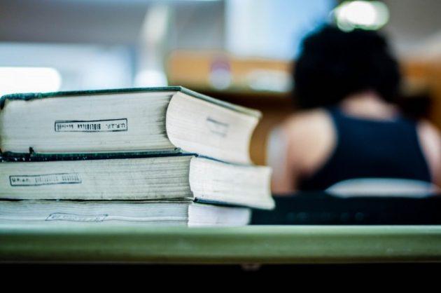 Mestrado em Gestão e Avaliação da Educação Pública abre vagas em disciplinas eletivas