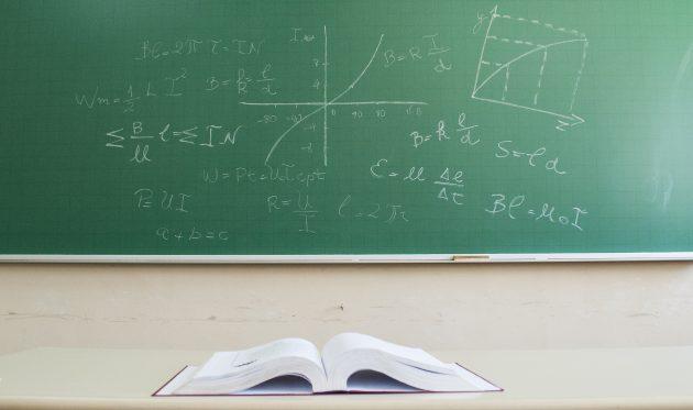 Física da UFJF é a sexta melhor do Brasil segundo ranking internacional