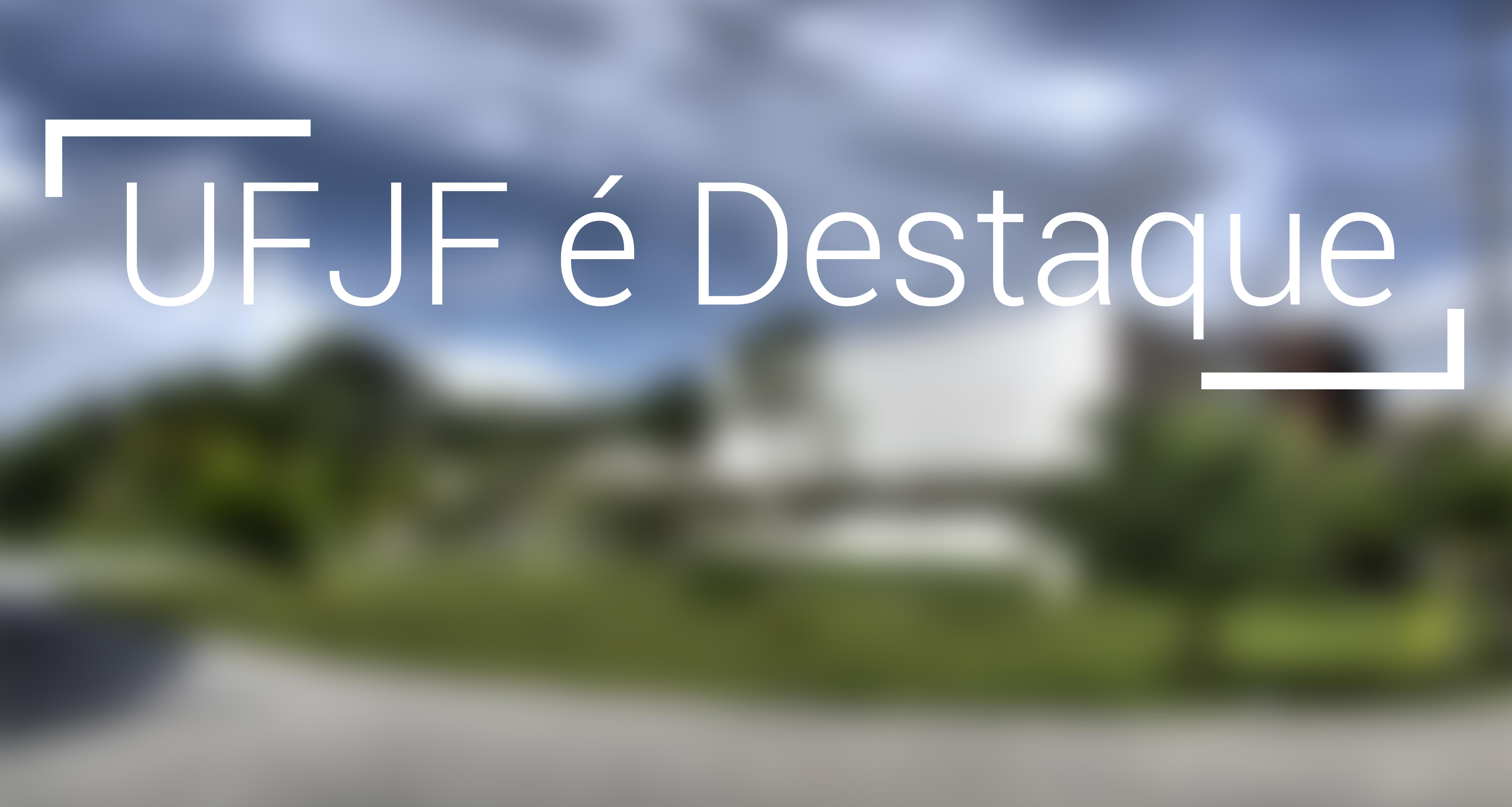 UFJF entra em ranking de melhores universidades latino-americanas