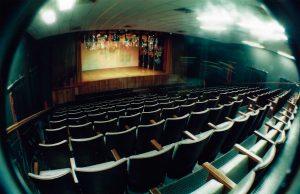 Foto do teatro do Forum da Cultura