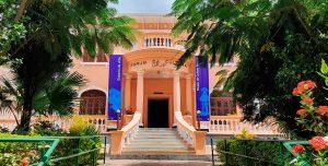 Foto da fachada de frente do Forum da Cultura da UFJF