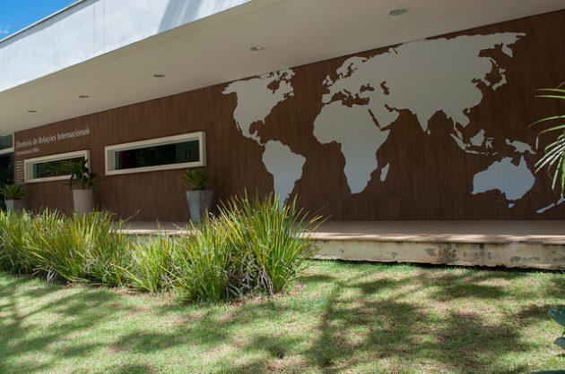 UFJF é 4ª melhor universidade do país em internacionalização, segundo ranking da Folha (Foto: Jade Uchoas)