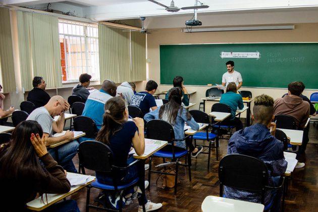 Candidatos têm 48 horas para interpor recursos. Resultado final sai dia 14 (Foto: Gustavo Tempone/UFJF)